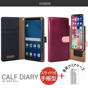 Diary Ride Notebook Type Case