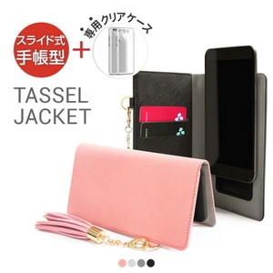 Tassel Jacket Ride Notebook Type Case