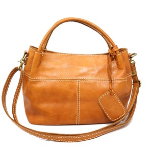 Leather 2-Way Handbag