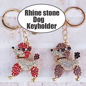 Popular Poodle Motif Key Ring Key Ring