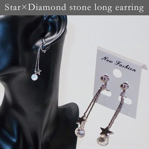 Star Ring Pierced Earring