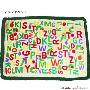 Hungry Bug, Flower & Plant Book Blanket Alphabet 2018 A/W Christmas New Year