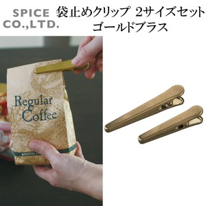 Bag Clip Set Gold Brass