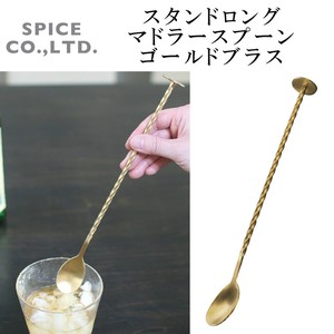 Stand Long Cocktail Stirrer Spoon Gold Brass