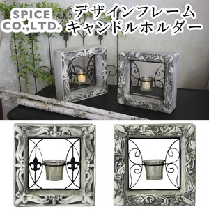 Candle 2018 A/W Design Frame Candle Holder