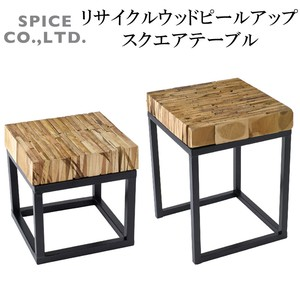 2018 A/W Recycling Wood Square Table
