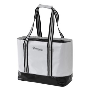 Vacation Bag Cooler Bag Gray