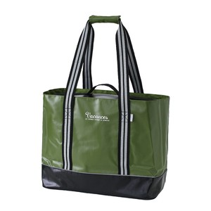 Vacation Bag Cooler Bag Khaki
