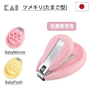 KAIJIRUSHI Fingernail Clippers Egg Baby Minnie Antibacterial Containing