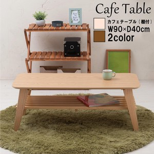 Natural Wood Cafe Table With Shelf Wooden Folded Scandinavian Style Natural