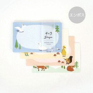 Message Card Emboss Animal MIN CARD 3 Pcs 2 Pcs