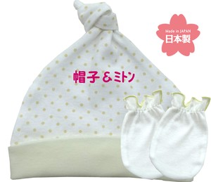 Dot Hats & Cap Mitten Set Newborn Baby Fancy Goods