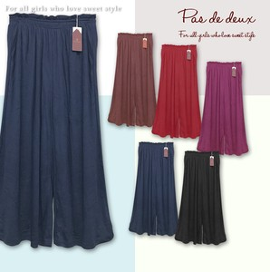 A/W ponte fabric Gather wide pants