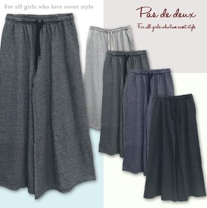 A/W Fleece wide pants