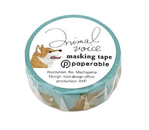 Animal Washi Tape Objects and Ornaments Ornament