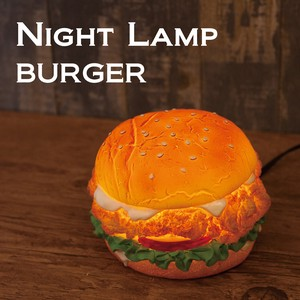Night Lamp American