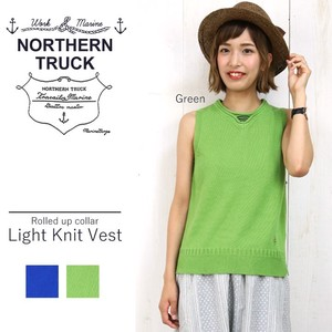 Cotton Vest Spring Knitted Thin Knitted Vest Rack