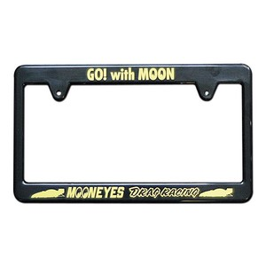 MOON Black Number Plate Frame Moon