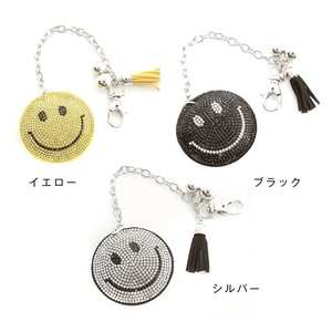 Smile Bag Charm Long Both Sides Processing
