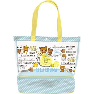 Rilakkuma Pool Bag Room Items