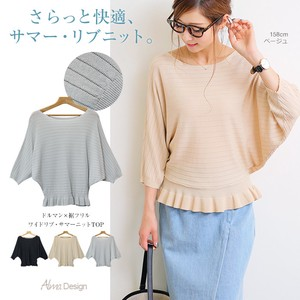 Knitted Ladies Summer Knitted Dolman Frill Top