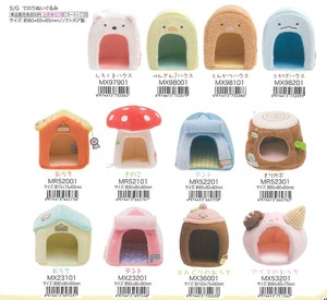 [Sumikkogurashi] Mini Soft Toy House