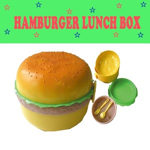 Hamburger Lunch Box Round shape Bento (Lunch Boxes) Kitchen Accessory Pop