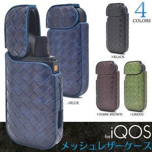 Mesh Leather Design Icos Mesh Leather Design Hard Case