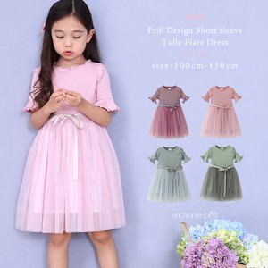 Frill Short Sleeve Switching Flare One-piece Dress 4 Colors