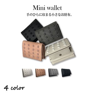 Color Star Studs Coin Wallet Wallet Three