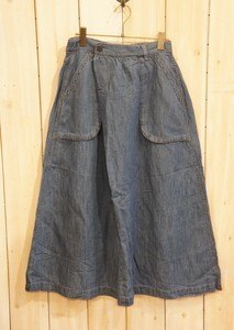 Carry 2018 S/S Denim Hickory Long Skirt