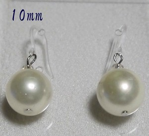 Pearl Resin Post Pierced Earring Pearl 10mm Free