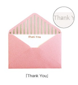 Squirrel Message Card Pink