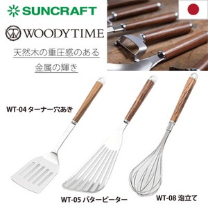 Sun Craft Woody Turner Butter Batter Beater Stand Up