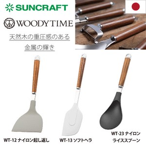 Natural Wood Sun Craft Woody Nylon Return soft Spoon