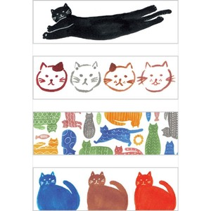 KINGGIM Kitta Washi Tape