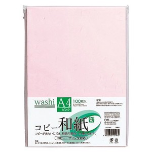 Japanese Paper A4 Pink 100 Pcs Pack