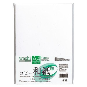 Japanese Paper A4 White 100 Pcs Pack