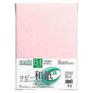 Japanese Paper B4 Pink 100 Pcs Pack