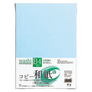 Japanese Paper B4 Blue 100 Pcs Pack