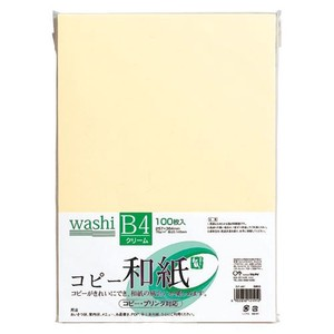 Japanese Paper B4 Cream 100 Pcs Pack