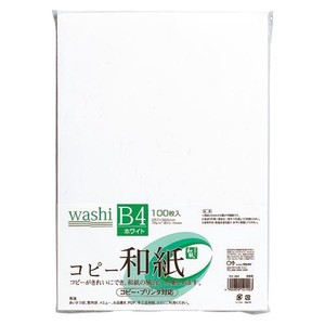 Japanese Paper B4 White 100 Pcs Pack