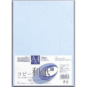 Japanese Paper A4 Blue 15 Pcs