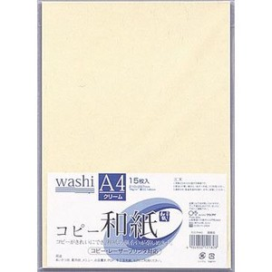 Japanese Paper A4 Cream 15 Pcs