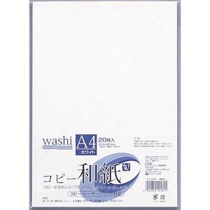 Japanese Paper A4 White 20 Pcs