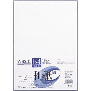Japanese Paper B4 White 15 Pcs