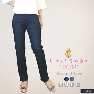 Oil Processing Straight Denim Pants