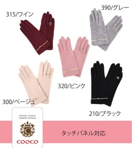 Big Embroidery Attached Jersey Glove