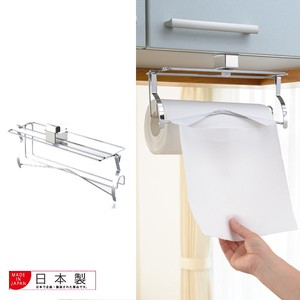 One Hand Kithen Paper Towel Holder