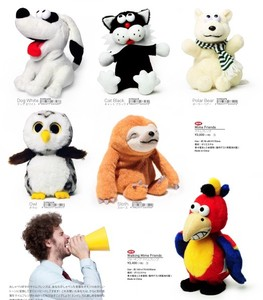 【 WOODY O'TIME】 MIME FRIENDS voice repeating animal friends
